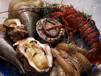【当館イチオシ!】ちょっと贅沢なひとときを・・・。南知多海の幸をたっぷり堪能![1泊2食付]