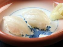 【10,000円ポッキリ】お寿司&大あさり食べ放題付き大将おまかせ海鮮コースを味わう♪[1泊2食付]