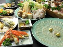 ◆◇日帰り★昼食◇◆自家養殖!若狭とらふぐを食べつくす♪≪若狭とらふぐフルコース≫