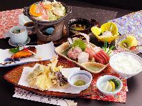 【スタンダード】伊豆の海幸に舌鼓★源泉かけ流しと旬の味を堪能