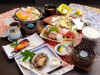【イチオシプラン】地魚おいしい海の幸★あわび踊り焼付き