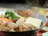 【冬期間限定グレードアップ】◇いわきの冬といったらコレっ!!『アンコウ鍋』~癒しの湯と一緒に~