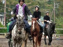 【クローバー牧場で乗馬!】レッスン付20分間の体験乗馬を体験しちゃおう♪素泊まり(朝食無料)☆