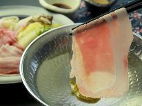 三元豚の3つの部位を食べ比べ~しゃぶしゃぶと源泉掛け流し温泉でヘルシー◇