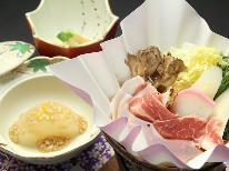 【1泊2食付】那須で一番標高の高い掛け流し溫泉でのんびりくつろぐ♪