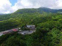 【1泊2食】新緑を楽しむ♪トレッキングプラン♪登山に嬉しい3大特典付き♪