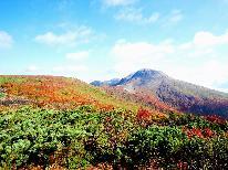 【1泊2食】紅葉を楽しむ♪トレッキングプラン♪登山に嬉しい3大特典付き♪