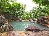 【2泊限定】湯治プラン♪2泊4食で14,000円■那須イチ標高が高い露天風呂