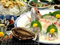 【贅沢味覚の3大饗宴】ウニ!アワビ!伊勢海老付!海鮮会席プラン♪ [1泊2食付]