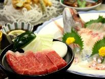 【上質な肉汁】≪海鮮会席と淡路牛の陶板焼き≫贅沢コラボレーション★ [1泊2食付]