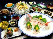 【獲れたて!新鮮アワビ付】食べ方は「おつくり」or「踊り焼き」をチョイス♪[1泊2食付]