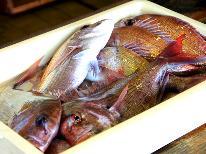 【海鮮ギュギュッと詰め込みました!】カワハギ、鯛、…贅沢素材がたっぷり入った鍋コース♪ [1泊2食付]