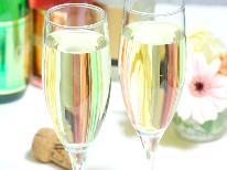【記念日】5大特典付!誕生日や人生の節目を祝う♪喜びプラン-2食付