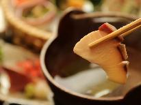 【ぶり&カニの贅沢プラン】富山のうまい冬!「活本ずわい蟹」と「ぶり」を両方食べちゃう♪欲ばりプラン◆