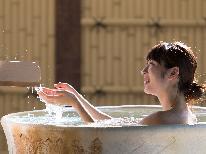 【にえもんやスタンダード】富山の海の幸&山の幸♪あったか子宝の湯でのんびり過ごそう