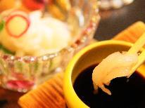 【幻の逸品】ぷりっぷり白えびを堪能!<白エビづくし会席>-2食付