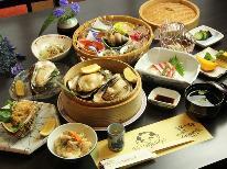 【早割30】★1番人気★海の幸&山の幸 富山のおもてなし料理♪≪1080円割引≫基本と同内容でお得!