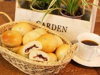 【月曜~金曜の平日限定】温泉で選べる料理教室!米粉のシフォンケーキor米粉パンorがんづき作り♪