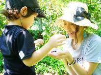 夏の思い出作りに★親子でブルーベリー収穫&ジャム作り体験★作ったジャムはお土産に♪[1泊2食]