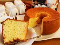 【水・木限定】ヨガ&お料理教室プラン♪人気の『米粉シフォンケーキ』作り♪