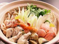【冬の膳~海鮮寄せ鍋~】牡蠣!はまぐり!海老など◆庭山特製海鮮寄せ鍋☆さむ~い冬はみんなでお鍋を囲みましょ♪