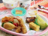 【夏休み限定】お子様ランチ付★「恵の膳~megumi~」もち豚と旬を味わうお気軽コース[お子様歓迎]