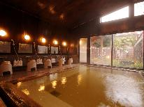 【素泊まりプラン】平日限定!!最終チェックイン22時までOK♪24時間入浴可能!温泉満喫