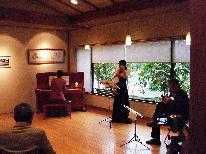 <4/25(木)限定>「魔笛Mini Live」基本プラン♪あったまり温泉と旬懐石◆のゝか1泊2食