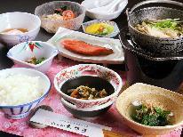 【1泊朝食プラン】最終イン22時までOK♪心和む朝ごはん付き!!平日限定