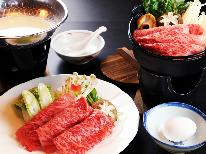 【彩香~さいか~】★20周年記念★山形牛鍋料理!しゃぶしゃぶorすきやき鍋よりチョイス【特典付】