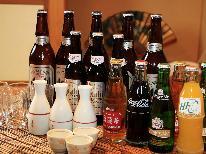 【呑花~のんか~】冬の宴会プラン♪ビール大瓶、日本酒など120分飲み放題付☆