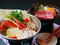 【旬和~しゅんか~】★20周年記念★お好きな方をチョイス!カニ鍋or山形牛陶板焼♪【特典付】