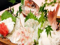 【8/18~31限定☆ファミリー歓迎!】大人2名様につきお子様2名様まで無料!!2食付プラン