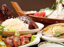 知多の三大味覚を堪能♪贅沢饗宴プラン[1泊2食付]
