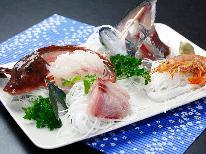 HP特別価格☆【地魚たっぷり】 田舎の民宿磯料理コースプラン [1泊2食]
