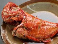 ◆美味で癒そう!地魚舟盛り×金目鯛の煮付け [1泊2食付]