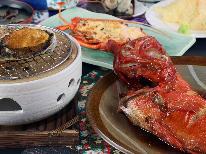 【伊豆三大味覚】伊勢海老・アワビ・金目鯛付きの贅沢プランが大サービス価格で!【1泊2食付