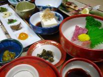 「温泉」「湯豆腐」「渓流の魚」全て満足会席プラン