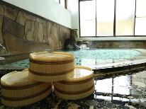 【9月お日にち限定】 チェックイン21:00までOK!源泉かけ流し温泉で寛ぎの素泊まりプラン