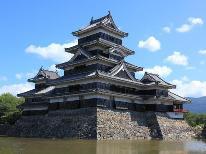 【松本城入場券付】趣のある日本建築で食べる本格会席&信州牛陶板焼き