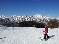 【冬季限定★1泊2食付】 戸隠スキー場まで徒歩10分♪ 1日リフト券付パックプラン