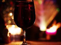 【記念日プラン】源泉掛け流し温泉と美味しい牛ステーキとワインでお祝いを♪特典付き!