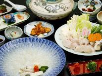 【会場食にてお値打ち】ふぐフルコース+たこゆで付き※10名様以上・広間(貸切)にてご用意