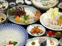 【冬味覚☆贅沢物語】てっちり・てっさ・白子焼き・あわび踊焼・の豪華版