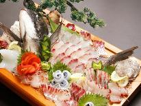 美味満載★旬の舟盛プラン[1泊2食付]