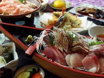 【伊豆のとれとれ地魚】漁港直送!大塚スタンダードプラン
