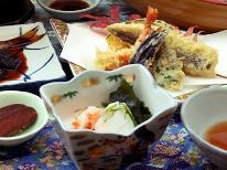 【リーズナブル】地元の食材を使って民宿の母ちゃんが作る♪日替わり定食プラン