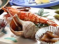 【ふっくら♪金目鯛姿煮プラン】リピーターさんに人気!毎日じっくり煮込んでいるから絶品です♪
