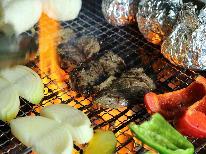 【お気軽BBQプラン】手ぶらで楽ちん☆伊豆高原でバーベキュー≪1泊2食付≫