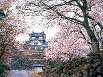 【4月・5月限定】春爛漫♪ポカポカ陽気に誘われてお花見スポットへLet's Go~!<1泊2食付>